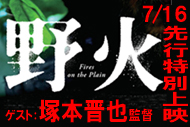 http://www.theaterkino.net/wp-content/uploads/2015/06/5b70900a7186b30ce6bdd47385fd09411.jpg