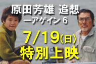 http://www.theaterkino.net/wp-content/uploads/2015/06/818895e69afd954c7f15c2f052d660e9.jpg
