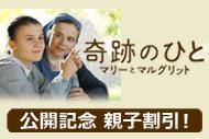 http://www.theaterkino.net/wp-content/uploads/2015/06/b0da837dffea9d79d9f40406ea473fee.jpg