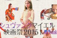 http://www.theaterkino.net/wp-content/uploads/2015/06/c062f11dd8fd481dd7f83ed64ee06716.jpg