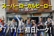 http://www.theaterkino.net/wp-content/uploads/2015/06/d2bd84bdceee6d636beccb52da5f09dd.jpg