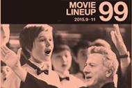 http://www.theaterkino.net/wp-content/uploads/2015/06/kino99-SN.jpg