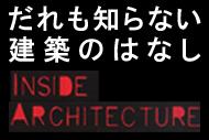 http://www.theaterkino.net/wp-content/uploads/2015/07/kentiku-samune.jpg