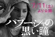 http://www.theaterkino.net/wp-content/uploads/2015/07/papusza-SN.jpg