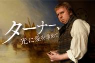 http://www.theaterkino.net/wp-content/uploads/2015/07/tana.jpg
