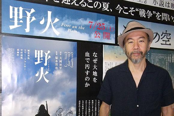 http://www.theaterkino.net/wp-content/uploads/2015/07/tsukamoto.jpg