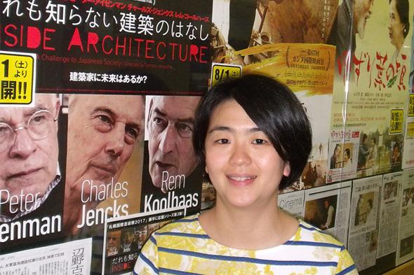 http://www.theaterkino.net/wp-content/uploads/2015/08/ishiyama.jpg