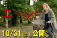 http://www.theaterkino.net/wp-content/uploads/2015/09/AIR-SM.jpg