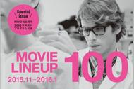http://www.theaterkino.net/wp-content/uploads/2015/09/kino100-SN.jpg