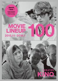 kino_100
