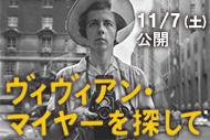 http://www.theaterkino.net/wp-content/uploads/2015/09/vivian-SN.jpg