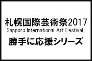 http://www.theaterkino.net/wp-content/uploads/2015/11/2517241411b6da4ad5f497af7a1af019.jpg