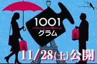 http://www.theaterkino.net/wp-content/uploads/2015/11/a64310119de0b18540be48e50405518b.jpg