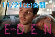 http://www.theaterkino.net/wp-content/uploads/2015/11/ddb5fb74125af87fafd1f6e4f7879deb.jpg
