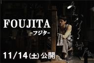 http://www.theaterkino.net/wp-content/uploads/2015/11/hujita-SN.jpg