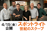 http://www.theaterkino.net/wp-content/uploads/2016/01/5a252aa2d77fad1528763ec86b781174.jpg