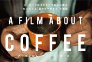 http://www.theaterkino.net/wp-content/uploads/2016/01/coffee-SN.jpg