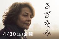 http://www.theaterkino.net/wp-content/uploads/2016/04/1cab00f7f42fdbc3d9a7de04cf0f9aaa.jpg