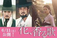 http://www.theaterkino.net/wp-content/uploads/2016/04/hana-SN.jpg
