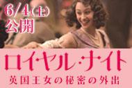 http://www.theaterkino.net/wp-content/uploads/2016/05/45292050a5c77bb81706f16aa65e9ed0.jpg