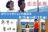 http://www.theaterkino.net/wp-content/uploads/2016/05/d4a9ede2c61919a55a7c52f40c8c81f2.jpg