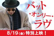 http://www.theaterkino.net/wp-content/uploads/2016/07/94388a8f1458245604803340ae3ef807.jpg