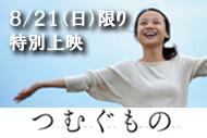http://www.theaterkino.net/wp-content/uploads/2016/07/eb970f7eca467adbbf183a8113afdd66.jpg