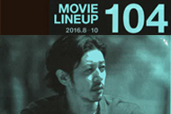 http://www.theaterkino.net/wp-content/uploads/2016/07/kino104-SN.jpg
