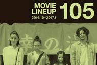 http://www.theaterkino.net/wp-content/uploads/2016/07/kino105-SN.jpg