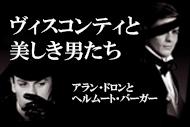 http://www.theaterkino.net/wp-content/uploads/2016/08/79037ccb28a8b8b356f44b3f54b43abd.jpg
