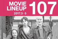 http://www.theaterkino.net/wp-content/uploads/2016/08/kino107-SN.jpg