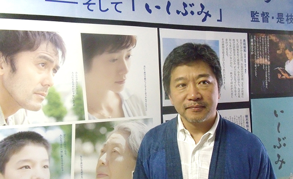 http://www.theaterkino.net/wp-content/uploads/2016/08/koreeda201601.jpg
