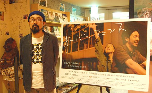 http://www.theaterkino.net/wp-content/uploads/2016/08/yamashita2016.jpg