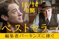 http://www.theaterkino.net/wp-content/uploads/2016/09/3ec0252c608c897b65732472dd25776b.jpg