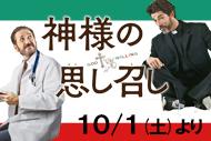 http://www.theaterkino.net/wp-content/uploads/2016/09/47b7dbd00e81a189b780c861dd61ab70.jpg