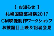 http://www.theaterkino.net/wp-content/uploads/2016/09/951e94fc3b7f2edd92b78cd44fab98b5.jpg