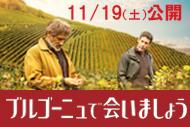 http://www.theaterkino.net/wp-content/uploads/2016/10/0077611b5e0410d6f2c7b04e245e5147.jpg