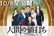 http://www.theaterkino.net/wp-content/uploads/2016/10/26ec25f4fecabbb8a5121e338983a250.jpg