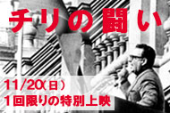 http://www.theaterkino.net/wp-content/uploads/2016/10/838f2b39a62481c115c65f72a4587810.jpg
