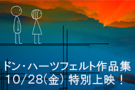 http://www.theaterkino.net/wp-content/uploads/2016/10/9c5c439d62a44c08ddb772bf7beab8e7.jpg