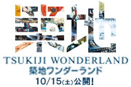 http://www.theaterkino.net/wp-content/uploads/2016/10/b3cf8672cd0079b58910d11752de7ebc.jpg