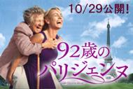 http://www.theaterkino.net/wp-content/uploads/2016/10/c06fa651b5c2ed91b8a6943153075d71.jpg