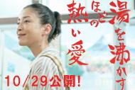 http://www.theaterkino.net/wp-content/uploads/2016/10/f57047b948e5f12543b02b93779321b7.jpg