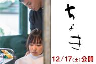 http://www.theaterkino.net/wp-content/uploads/2016/11/1ef395e9142e99e6a7c0e3d9998cc71c.jpg