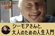 http://www.theaterkino.net/wp-content/uploads/2016/11/a323929e9fa0e4a6be12de0ce5cbe2c8.jpg