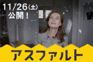 http://www.theaterkino.net/wp-content/uploads/2016/11/d632889e4b5040e9a5e5dce42da6eebd.jpg