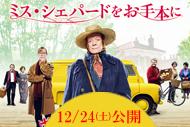 http://www.theaterkino.net/wp-content/uploads/2016/12/bcf159c47efb7997e8ffe87d30e848ac.jpg