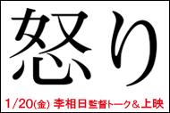http://www.theaterkino.net/wp-content/uploads/2016/12/ec4967948fae98c1dfafa594a9e68c9e.jpg