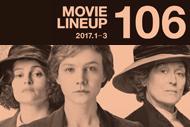 http://www.theaterkino.net/wp-content/uploads/2016/12/kino106-SN.jpg