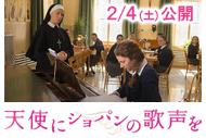 http://www.theaterkino.net/wp-content/uploads/2017/01/09e63bcf074420b3687afebac1b9ff37.jpg